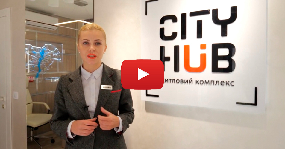 WE WELCOME TO THE CITY HUB COMPLEX ONLINE EXCURSION!