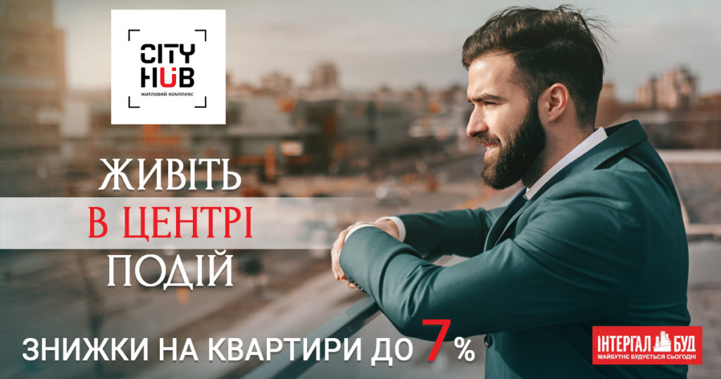 Live in the heart of the business capital with Intergal-Bud!