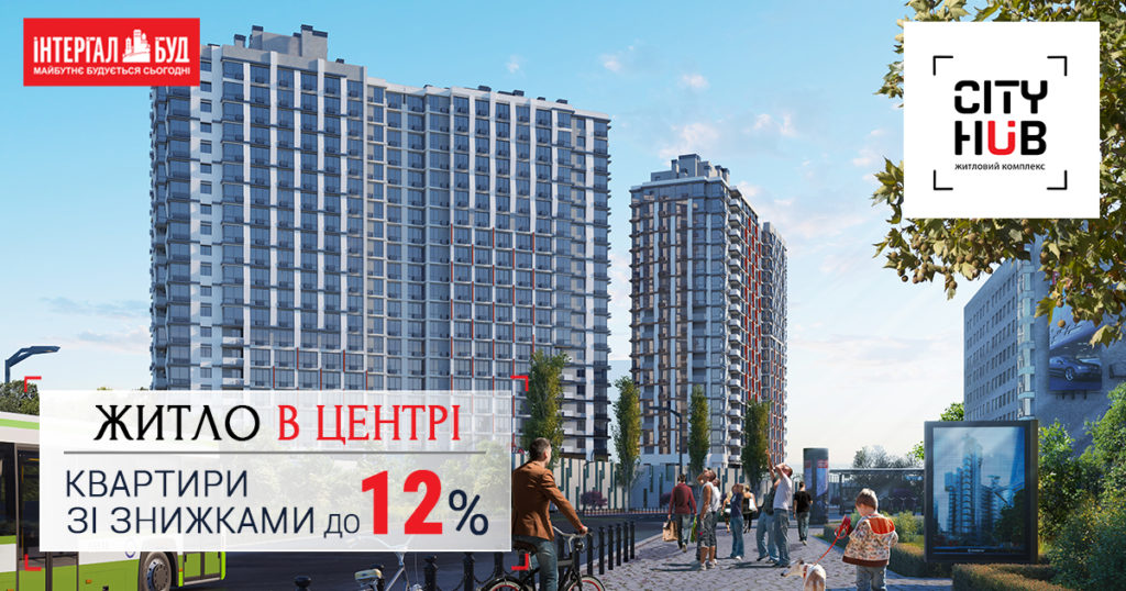 Crisis offer - apartments with discounts up to 12%
