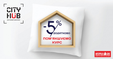 Additional benefit -5% for all apartments!