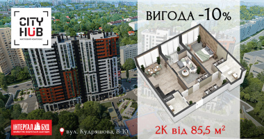2K-apartments in the city center with vigoda up to 10%